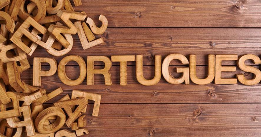 Read more about the article Língua portuguesa